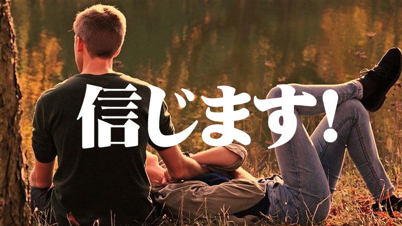 f:id:shiro-usagi:20191227153043j:plain