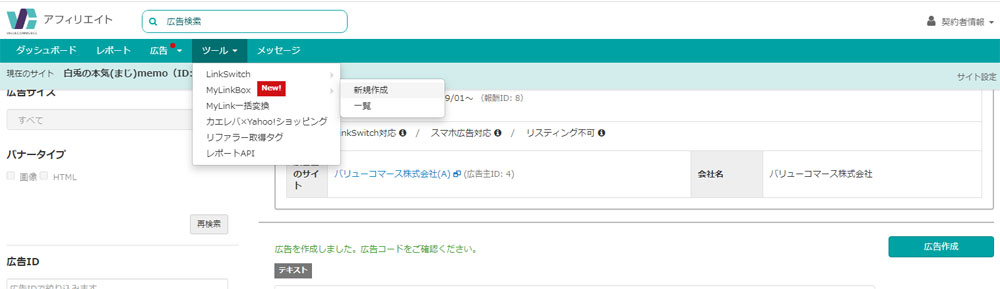 f:id:shiro-usagi:20200102011107j:plain
