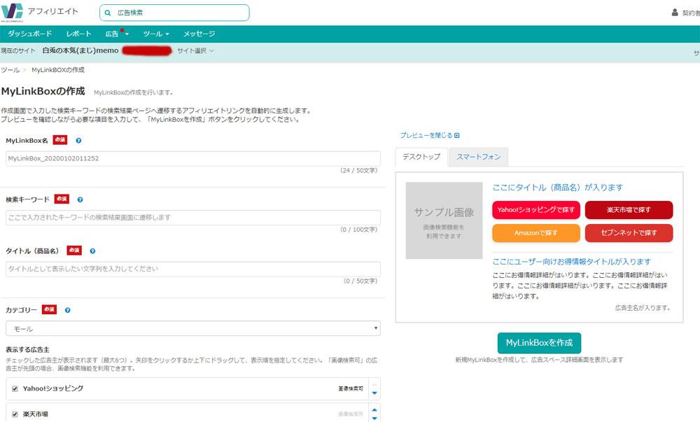 f:id:shiro-usagi:20200102011418j:plain