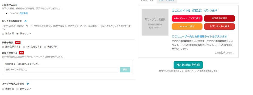 f:id:shiro-usagi:20200102012334j:plain