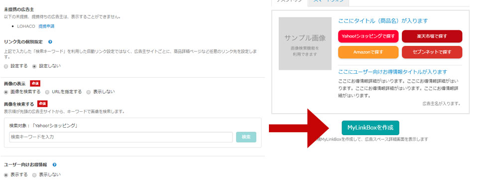 f:id:shiro-usagi:20200102012823j:plain