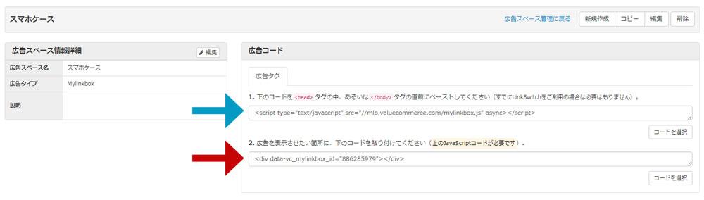 f:id:shiro-usagi:20200102013029j:plain