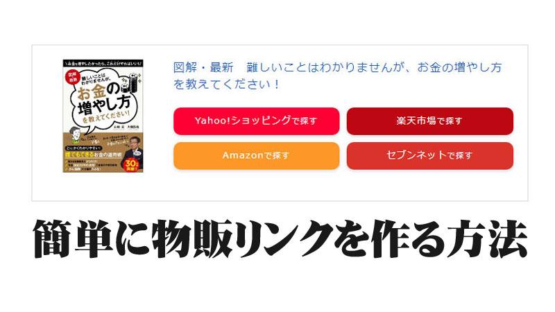 f:id:shiro-usagi:20200102014023j:plain