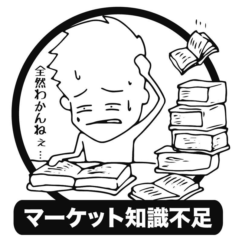 f:id:shiro-usagi:20200103202056j:plain