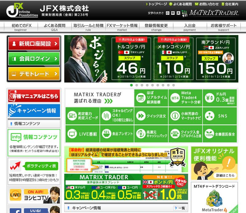 f:id:shiro-usagi:20200103212317j:plain