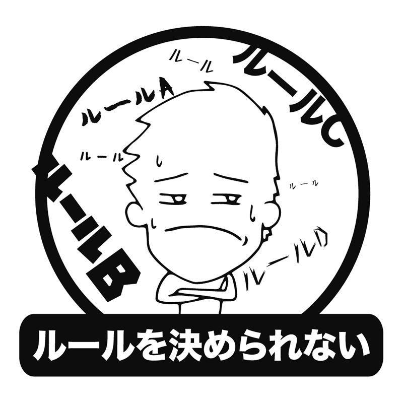 f:id:shiro-usagi:20200103213652j:plain