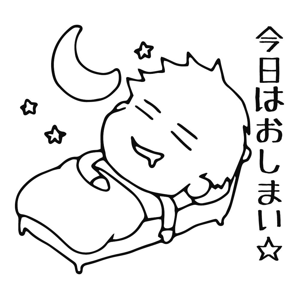 f:id:shiro-usagi:20200103213824j:plain