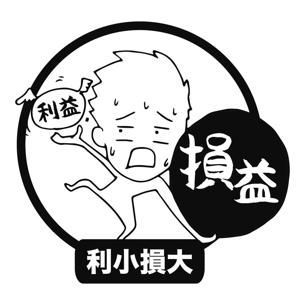 f:id:shiro-usagi:20200103214006j:plain