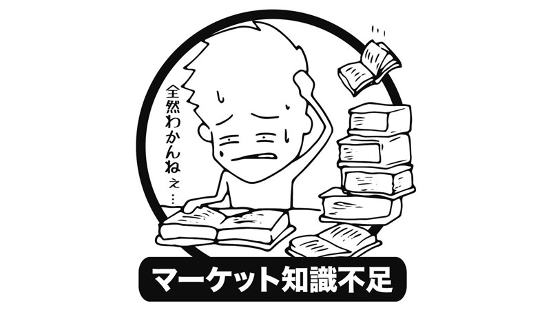 f:id:shiro-usagi:20200111213443j:plain