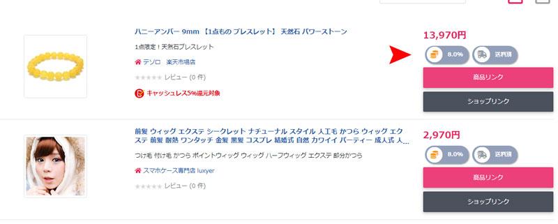 f:id:shiro-usagi:20200118175133j:plain
