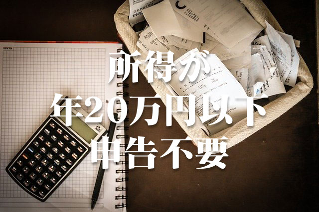 f:id:shiro-usagi:20200121231516j:plain