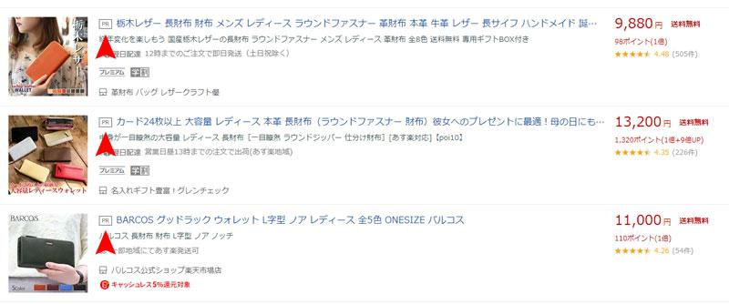 f:id:shiro-usagi:20200122224952j:plain