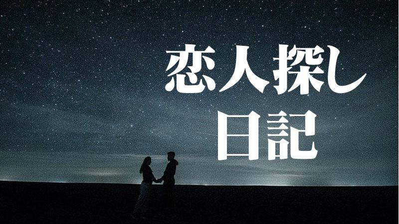 f:id:shiro-usagi:20200208155540j:plain