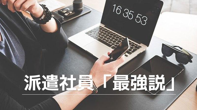 f:id:shiro-usagi:20200209131100j:plain