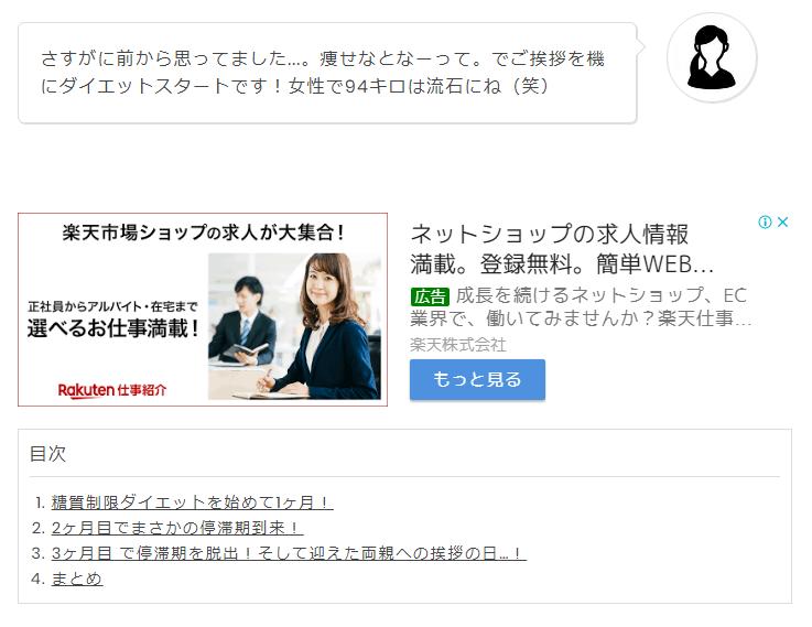 f:id:shiro-usagi:20200222124018p:plain