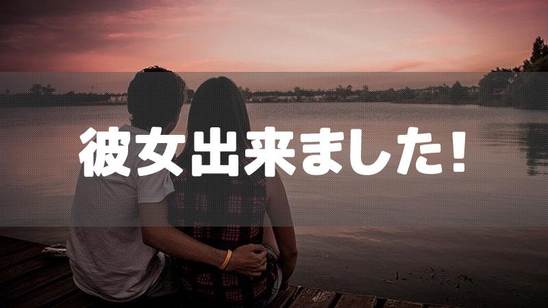f:id:shiro-usagi:20200223213025j:plain