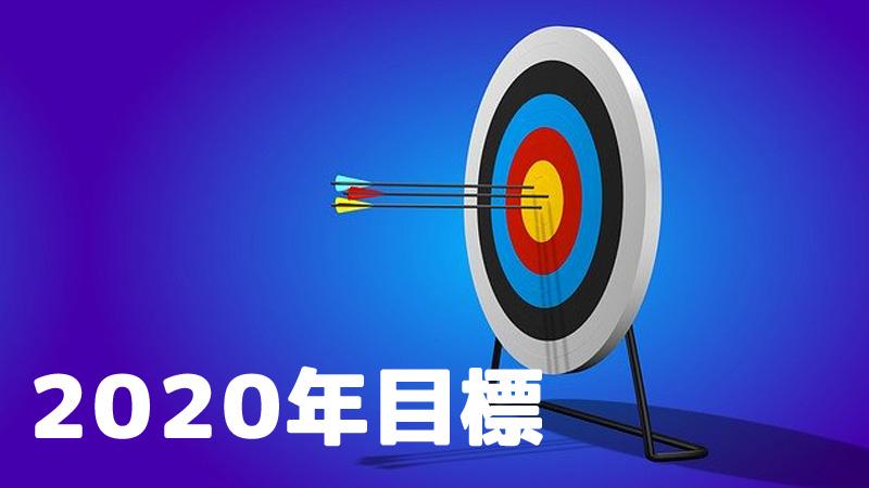 f:id:shiro-usagi:20200223230259j:plain