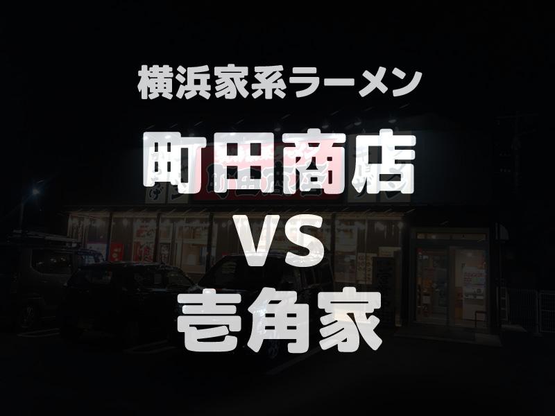 f:id:shiro-usagi:20200229230159j:plain