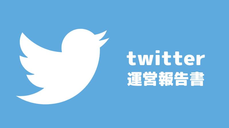 f:id:shiro-usagi:20200301132706j:plain