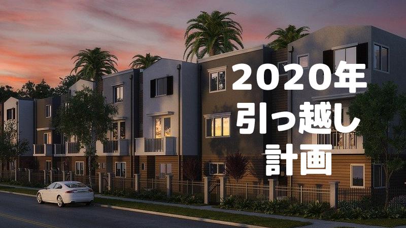 f:id:shiro-usagi:20200307222614j:plain