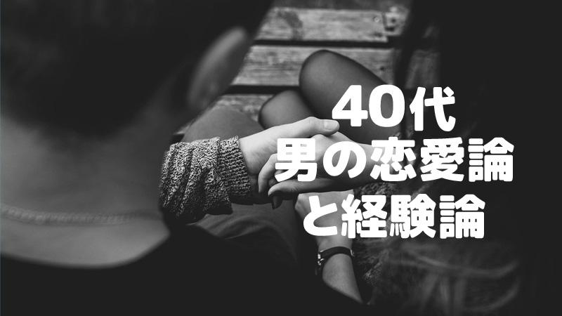 f:id:shiro-usagi:20200308002128j:plain