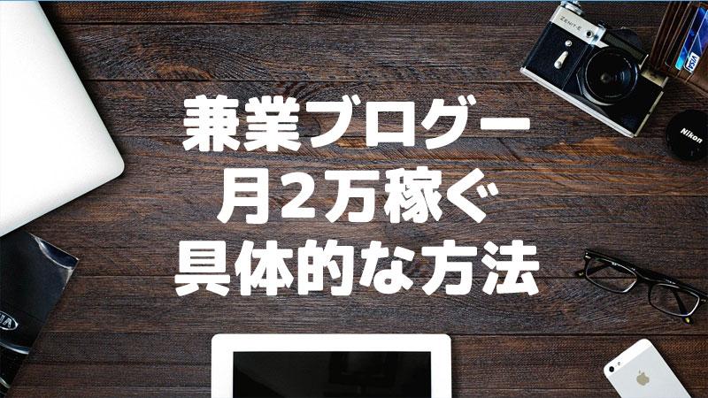 f:id:shiro-usagi:20200308114443j:plain