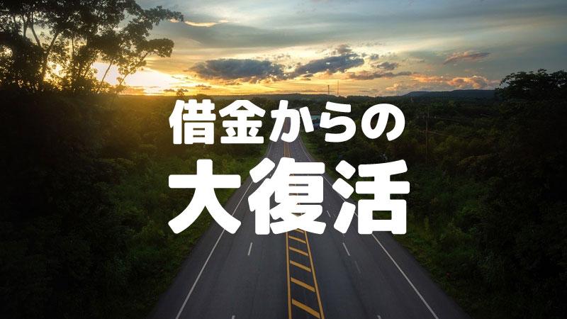 f:id:shiro-usagi:20200308135911j:plain