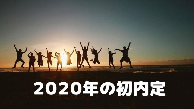 f:id:shiro-usagi:20200314165935j:plain
