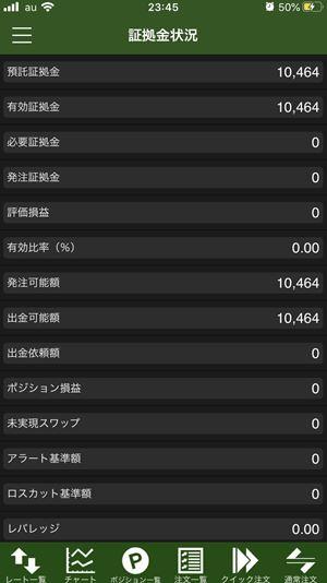 f:id:shiro-usagi:20200314233939j:plain