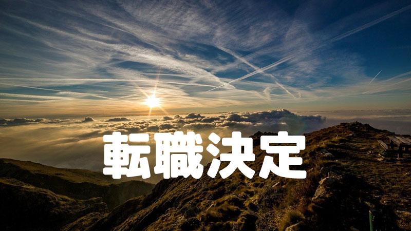 f:id:shiro-usagi:20200320173932j:plain
