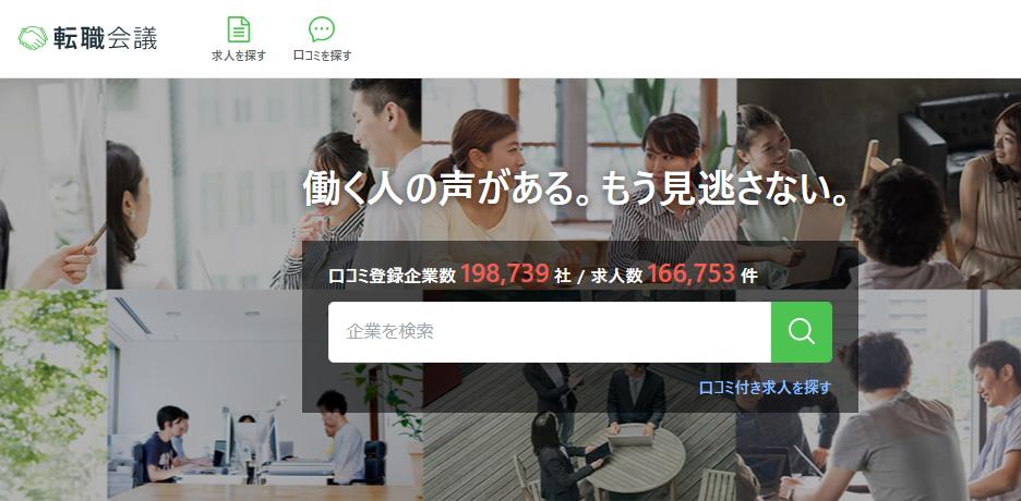 f:id:shiro-usagi:20200321115957p:plain
