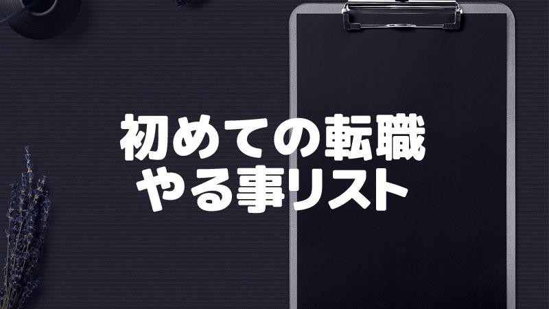 f:id:shiro-usagi:20200321123649j:plain