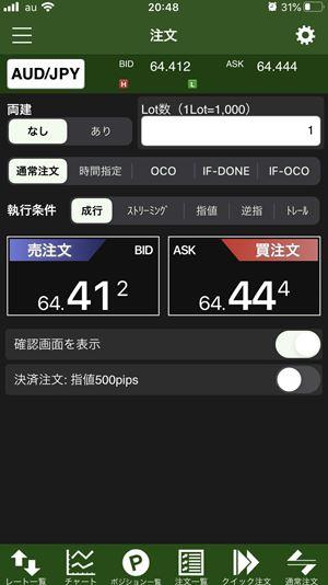 f:id:shiro-usagi:20200321205245j:plain
