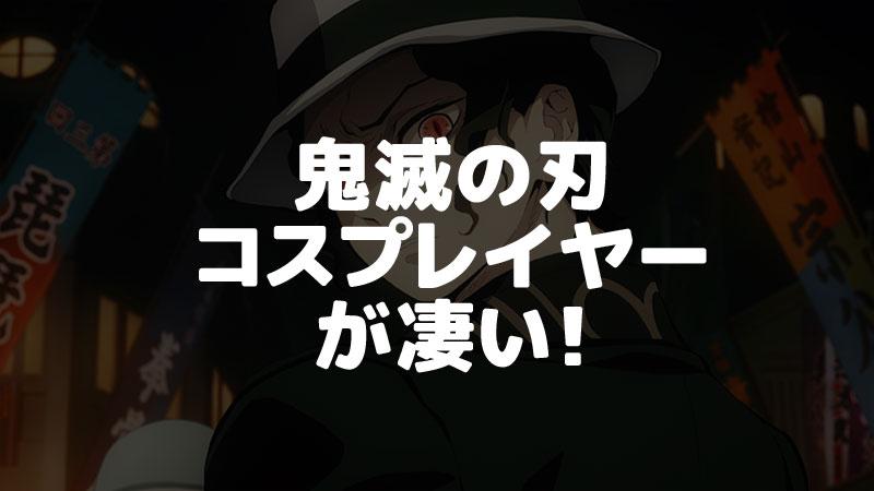 f:id:shiro-usagi:20200322113921j:plain