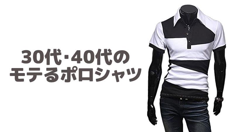 f:id:shiro-usagi:20200325231553j:plain