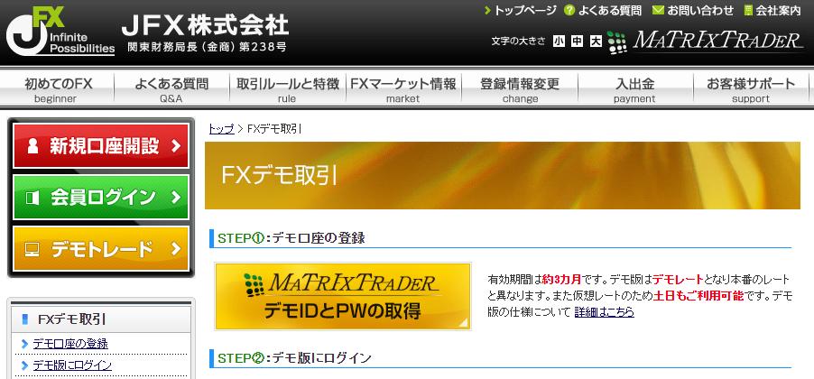 f:id:shiro-usagi:20200328154051p:plain