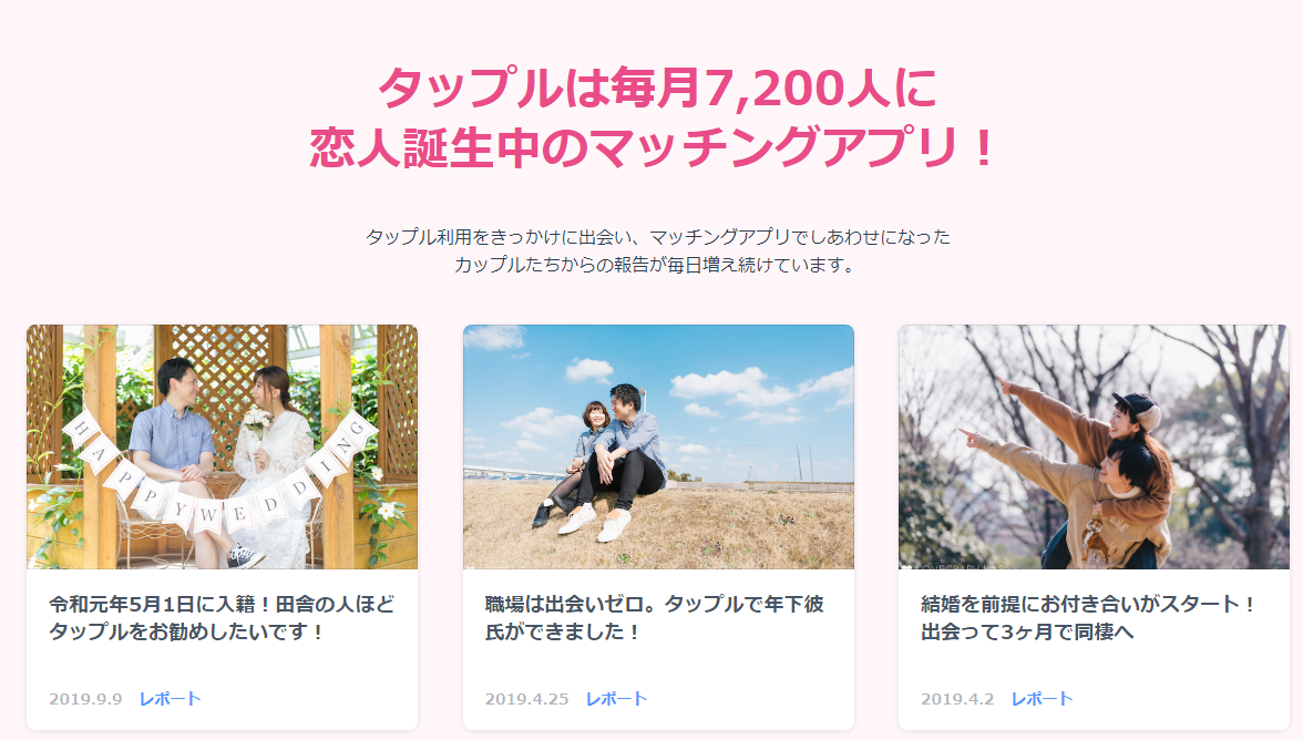 f:id:shiro-usagi:20200329141237p:plain