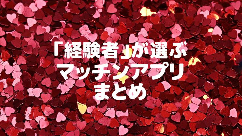 f:id:shiro-usagi:20200329143629j:plain