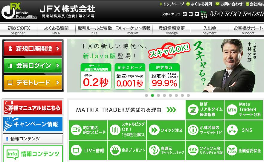 f:id:shiro-usagi:20200329184752p:plain