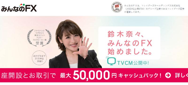 f:id:shiro-usagi:20200329185403j:plain