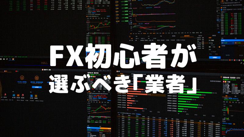 f:id:shiro-usagi:20200329194336j:plain