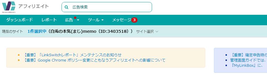 f:id:shiro-usagi:20200404162543p:plain