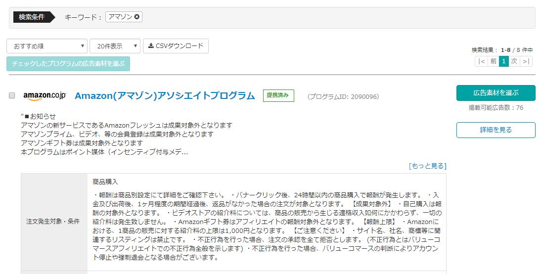 f:id:shiro-usagi:20200404162656p:plain