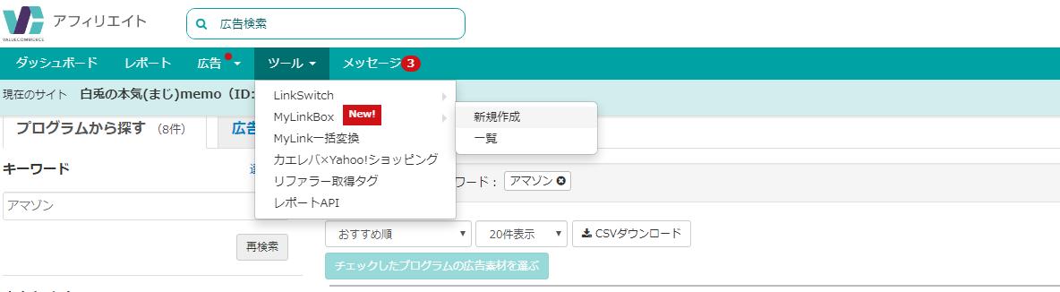 f:id:shiro-usagi:20200404163118p:plain
