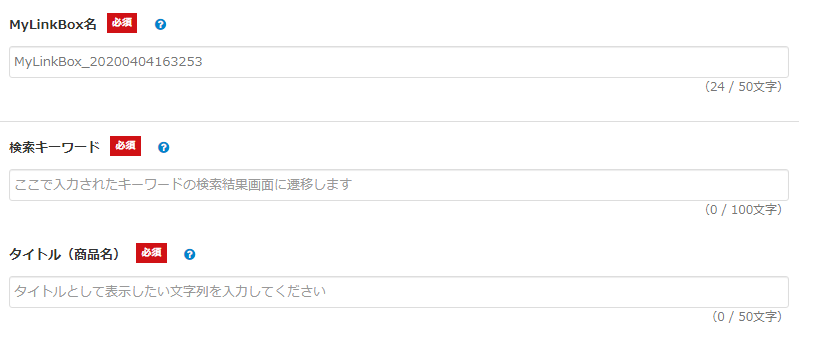 f:id:shiro-usagi:20200404163354p:plain