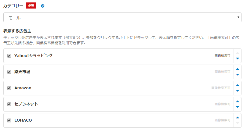 f:id:shiro-usagi:20200404163552p:plain