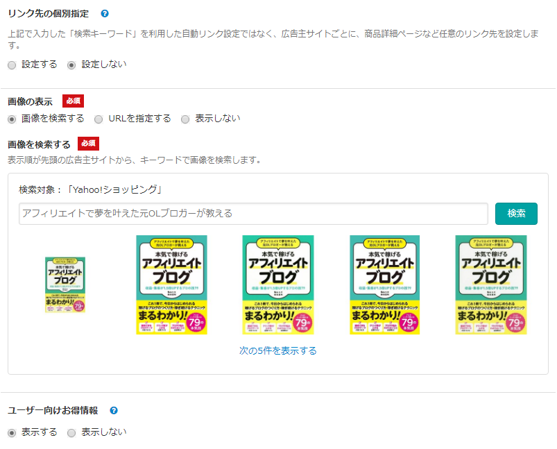f:id:shiro-usagi:20200404164046p:plain