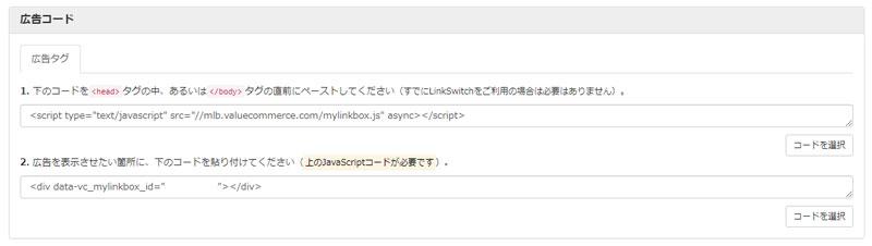 f:id:shiro-usagi:20200404164905j:plain