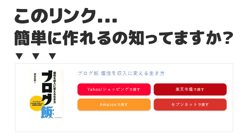 f:id:shiro-usagi:20200404170222j:plain