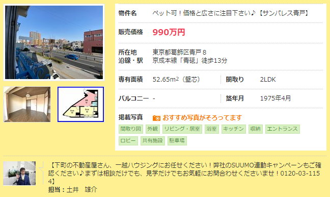 f:id:shiro-usagi:20200412121551p:plain